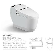 high efficiency smart 220 v 200v toilet seat cover