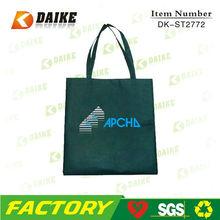 Eco Nonwoven Sunglasses Cloth Bag DK-ST2772