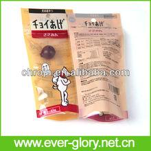 Hang Hole Safety Pet Food Plastice Ziplock Aluminum Foil Food Pouch