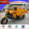 Hot 250CC Popular New Gasoline Motorized Large Heavy 3 Wheel Motorcycles Used
