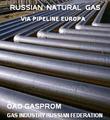 ก๊าซธรรมชาติรัสเซีย