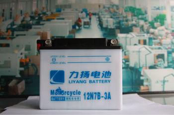 high performance dry charged street bike/motorcycle battery 12v 7AH (12N7B-3A))