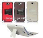 2013 guangzhou new case for Flip Leather Cover note 2 case