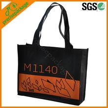 promotional Non-woven retail reusable trendy shopping bag (PRA-960)