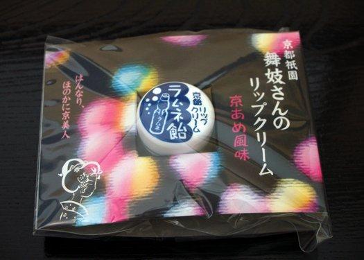 Candy Flavored Lip Balm Flavored Lip Balm Ramune