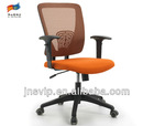 JNS-302K(B43+W13) ergonomic wooden arms leather office chair