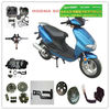 High quality scooter parts for GY6-50,GY6-60,G6-80,GY6-100,GY6-125,GY6-150