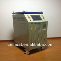 QingDao Induction post weld heat treatment Unit