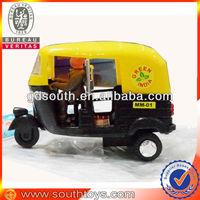 plastic mini India pull back auto rickshaw toy