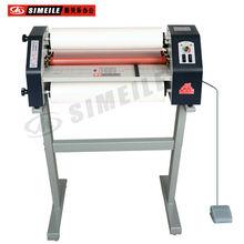 PVC/photo/picture FM-480 laminate machine hot & cold press with stand