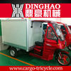 New development 150cc AMBULANCE tricycle /three wheel motorcycle
