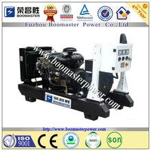 125kva china yuchai diesel generator electric generator dynamo