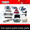 Wholesale cheap uk used car parts