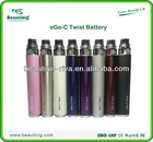 2013 variable voltage battery e-cigarette wholesale ego-t ego tank
