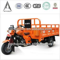200cc three wheel cargo motorcycles on sale