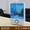 oil diffuser aroma diffuser humidifier ionizer/beautiful shaped humidifier/beautiful humidifier