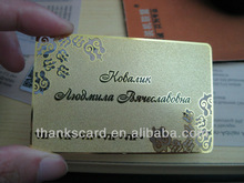 Real Stainless Steel/ copper Metal Business Card/ Metal card