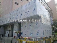 2013 Hot sales! 4mm PVDF insulated aluminium panel /ACP