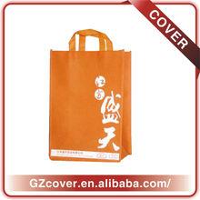 Hot selling customized print bag 2012 REIMEAN hot sales customized printed bag