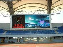 alibaba cn 2r1g1b p16 dip outdoor full color!!!!!!!!! p16 led display screen