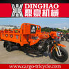 DINGHAO Completely Autonomous Design Petrol cargo chinese motorcycles