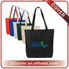 cloth bag with silk-screen printing disposable nonwoven cloth bag