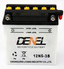 street bike storage Batteries supplier 12 v5ah mot