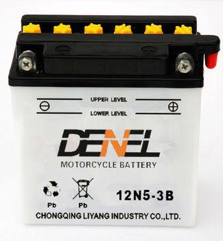street bike storage Batteries supplier 12 v5ah motorcycle battery