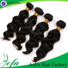 Cheap body wave Brazilian virgin human hair weaving ,100g/pc good quality
