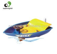 Jet Boat Model Children Educational Toy