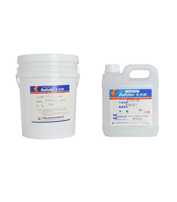 Kafuter LED K-5312T best waterproof sealant