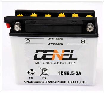 cheap dirt bike battery supplier 12volt