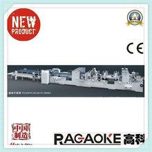 GK-1050AC corrugated carton folder gluer machine