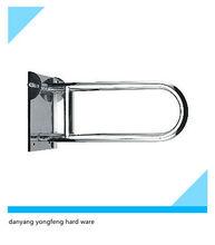 grab bar handrail of handicap bathroom equipment