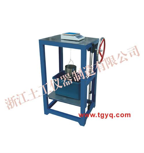 Electronic Ignition method asphalt content furnace machine Asphalt equipment