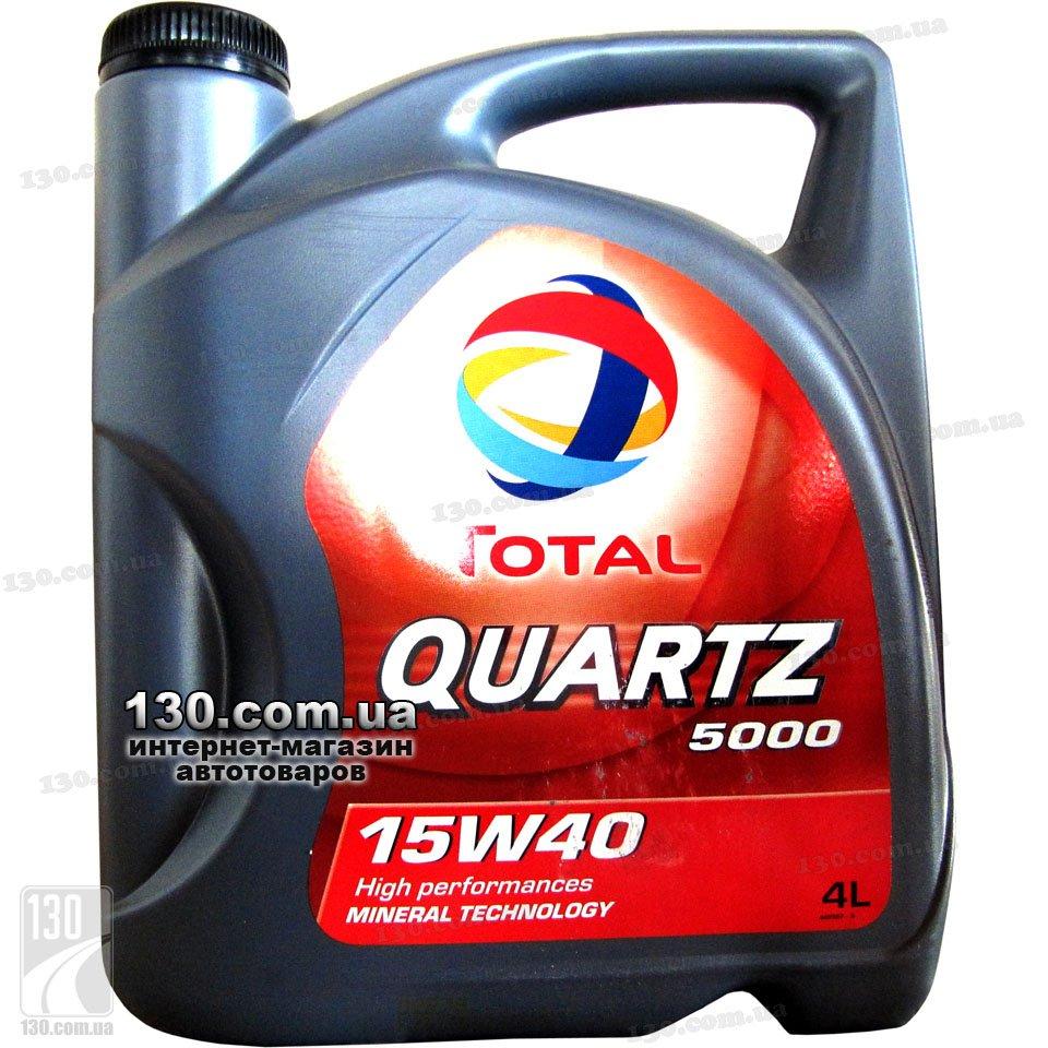 Quartz 5000 15w40 Buy Total Quartz 5000 Product On