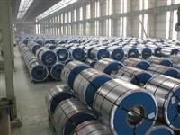 C85 High Carbon Steel
