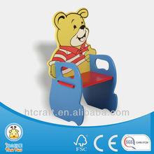 Animal Designed&Cheap Wooden kids chair furniture