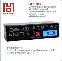 DC12V KRH-M95 fp-106u am fm multiband mp3 player radio for excavator, kart, loader,grader,earth moving machine