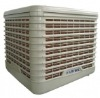 CANSTAR Evaporative Air Cooler