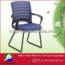 New modern office mesh swivel office chair/wood office chair