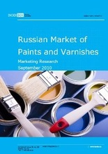 Paints and Varnishes