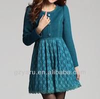 Korean Fashion Ladies Winter Clothes 2013