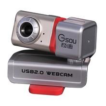 driverless usb 2.0 web camera