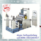 Industrial guillotine paper cutting machine for sale