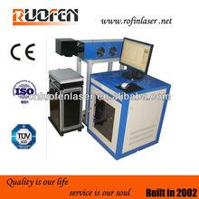 cnGlass Goblet Laser Marking Machine CO2