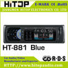 Car 12V OEM usb mmc fm player with RDS
