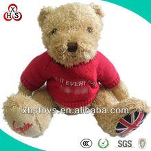 2013 nuevo estilo suave de la felpa juguete pull and bear