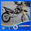 2013 Chongqing Lifan Engine Motorbike 250CC (SX150GY-4)