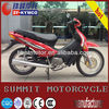 2013 best chinese 50cc cub gas motor bike for sale ZF110V